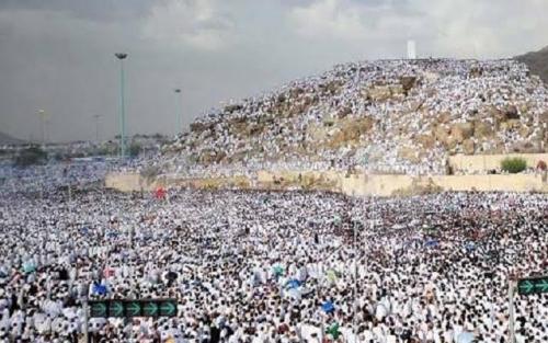 Terpisah dari Rombongan di Makkah, 2 Jamaah Haji Indonesia Belum Ditemukan