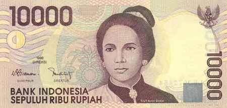 4 Uang Kertas Ini Tak Bisa Lagi Ditukarkan Setelah 31 Desember 2018