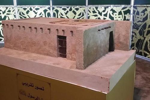 Sederhananya Rumah Rasulullah SAW, Hanya 3,5 x 5 Meter