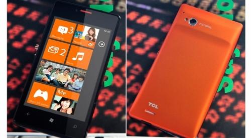 Bulan Ini TCL Akan Luncurkan Ponsel Pintar Penerus Blackberry