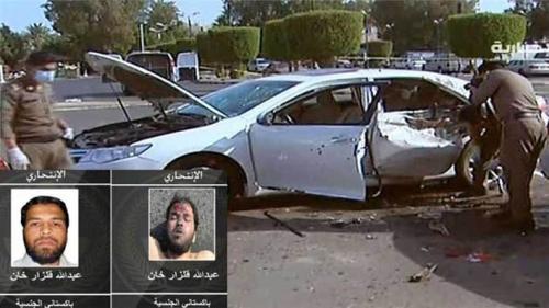 Pelaku Bom Bunuh Diri di Jeddah Sopir Asal Pakistan