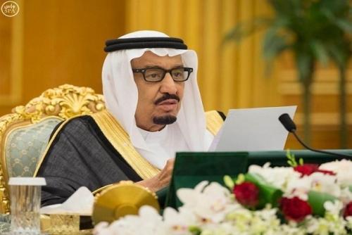 Arab Saudi Pecat Para Menteri Senior dan Penjarakan 11 Pangeran