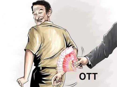 Pemko Pekanbaru akan Evaluasi Pejabat Pasca OTT Lurah