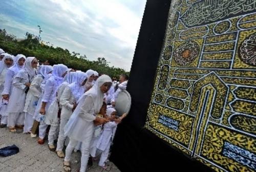 Manasik JCH Pelalawan Digelar Usai Lebaran Idul Fitri