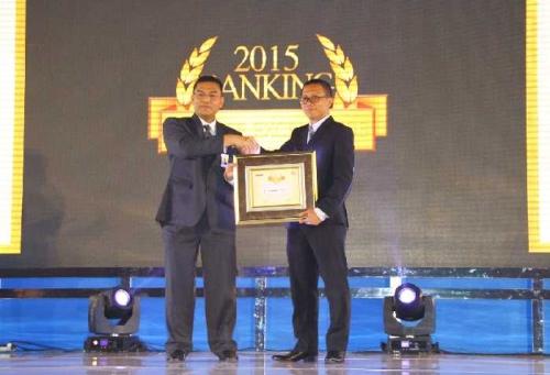 BRK Raih Penghargaan Banking Service Excellence Award 2015 dari Infobank