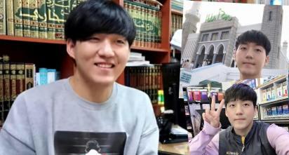 Berminat Pelajari Islam Sepulang Konser dari Jakarta, Artis Korea Kim Jae Han Bersyahadat Bulan Lalu
