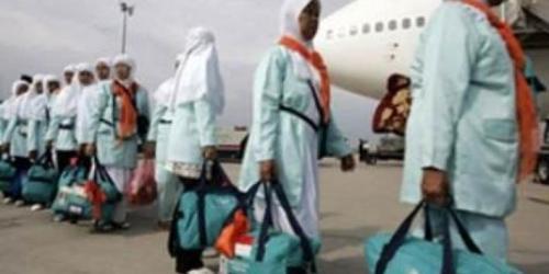 Oalah... Calon Haji Kepergok Bawa Obat Kuat Lelaki dan Sari Rapet