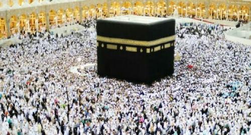 Siapakah Manusia Pertama Mendapatkan Haji Mabrur? Ini Jawabannya