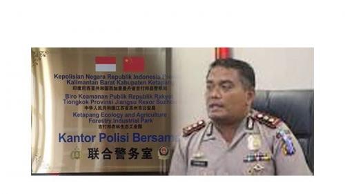 Bangun Kantor Bersama dengan Kepolisian China, AKBP Sunario Dicopot Sebagai Kapolres Ketapang