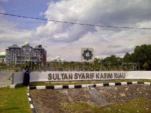 Berikut Jalur Masuk yang Tersedia di UIN Suska Riau