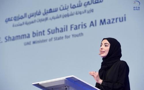 Luar Biasa, Wanita Cerdas dan Cantik Ini Jadi Menteri di Usia 22 Tahun