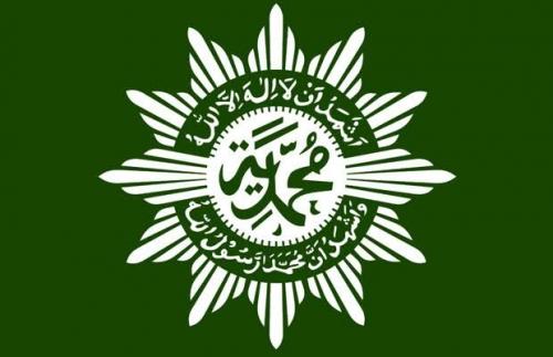Muhammadiyah Tetapkan 1 Ramadan 1439 H Jatuh pada 17 Mei