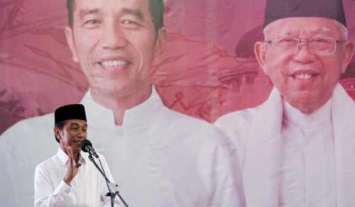 Ini Pidato Lengkap Jokowi pada Acara Visi Indonesia Ahad Malam