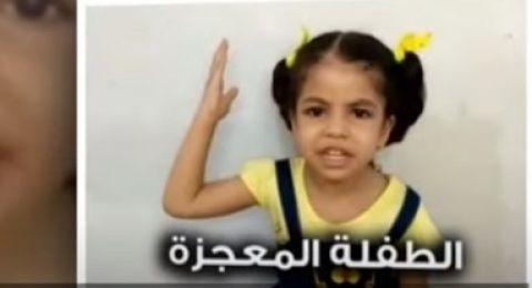 Noor Makki, Bocah Usia 4 Tahun yang Hafal Alquran