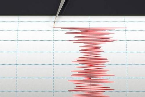 Gempa Tektonik 9 SR Menimbulkan Tsunami Berpotensi Terjadi di Selatan Lebak