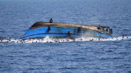 Kapal Karam di Danau, 150 Penumpang Hilang