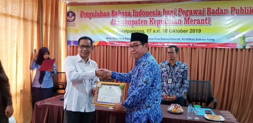 Sekda Buka Kegiatan Penyuluhan Bahasa Indonesia Bagi Pegawai Badan Publik di Kepulauan Meranti
