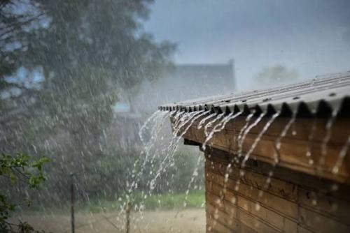 Kuansing Berpotensi Diguyur Hujan hingga Dinihari Nanti