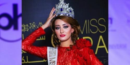 Salah Pilih Teman Selfie, Wanita Tercantik Irak Dicekam Ketakutan dan Kabur dari Negaranya