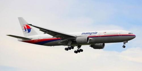 Pakar Keselamatan Penerbangan Simpulkan Pilot Pesawat MH370 Sengaja Bunuh Diri, Ini Alasannya