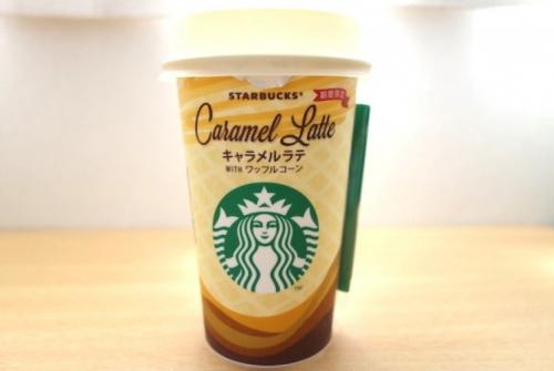 Starbucks Rilis Minuman Dingin Untuk Musim Panas yang Persediaannya Terbatas, Harganya?