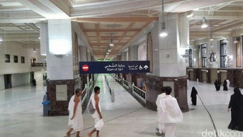 Sudah 16 Jamaah Haji Indonesia Wafat di Arab Saudi, Ini Identitasnya