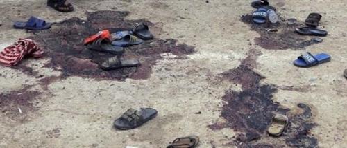 Bom Bunuh Diri Meledak di Masjid Syiah, 21 Jamaah Tewas