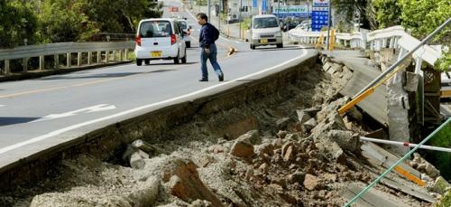 Pagi Tadi, Gempa 6,9 SR Goncang Jepang, Tsunami Kecil Terjadi di Sejumlah Wilayah