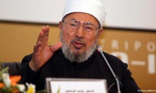 Wanita Korban Pemerkosaan, Bolehkah Melakukan Aborsi? Begini Jawaban Syekh Qaradhawi