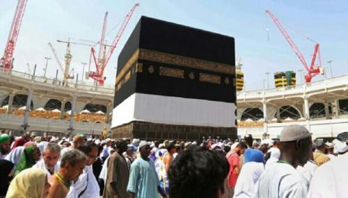 Sebagian Jamaah Calon Haji yang Ditangkap Imigrasi Filipina Diberangkatkan Biro Travel di Riau