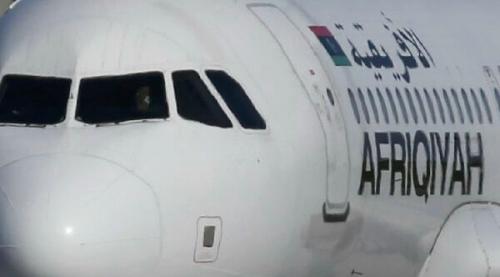Pesawat Bermuatan 118 Orang Dibajak