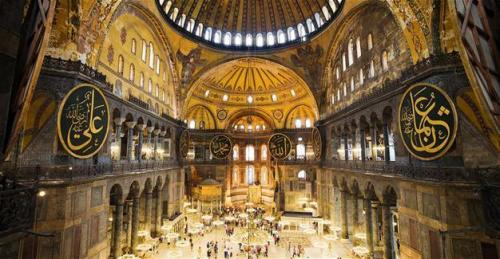 Shalat Jumat Perdana Dilaksanakan Hari Ini di Hagia Sophia Setelah 86 Tahun