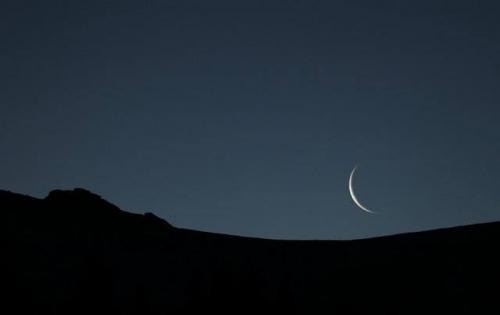 Muhammadiyah Tetapkan 1 Ramadhan 1440 Hijriah Jatuh 6 Mei 2019, 1 Syawal 5 Juni