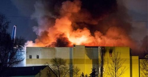 Pusat Perbelanjaan Terbakar, 37 Tewas dan Puluhan Hilang, Sebagian Korban Anak-anak