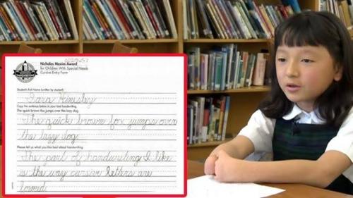 Sara Hinesley, Gadis Tanpa Jari yang Menangkan Lomba Menulis Indah