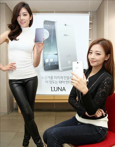 Smartphone Rakitan Foxconn Bernama Luna Ini Memiliki Kualitas Sekelas iPhone, Produk Ini Sangat Laku Keras di Korsel