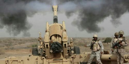Rudal Balistik Ditembakkan ke Kota Makkah