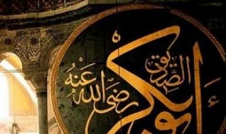 70 Ribu Umat Nabi Muhammad Masuk Surga Tanpa Dihisab, Termasuk 10 Orang Ini