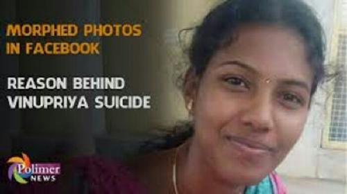 Fotonya di Facebook Diedit Orang Tak Dikenal Hingga Nyaris Bugil, Gadis Ini Gantung Diri karena Tak Kuat Menanggung Malu
