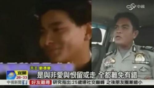 Anggota Shabara Polres Sarolangun Ini Populer di Taiwan Gara-gara Nyanyikan Lagu Andy Lau