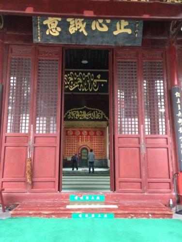 Menengok Masjid Jingjue yang Berumur 654 Tahun Peninggalan Dinasti Ming di China
