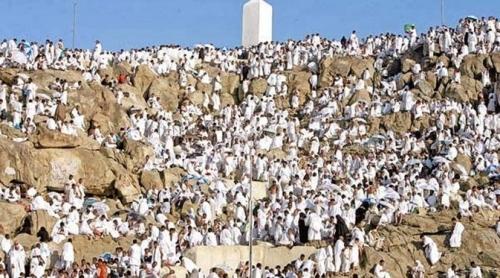 Dua Hari Jelang Wukuf di Arafah, 6 Jamaah Haji Indonesia Wafat, Ini Identitasnya