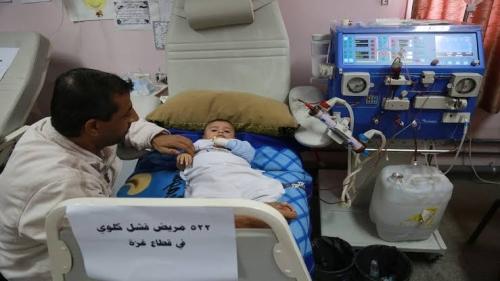 Krisis Listrik dan Persediaan Obat, Sejumlah Rumah Sakit di Gaza Telah dan Akan Ditutup